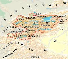 Кыргызстан вступает в ЕАЭС