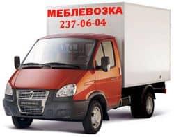 «Меблевозка» – это оперативные и доступные грузоперевозки в Киеве