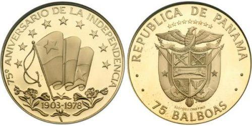 Монеты страны Эльдорадо — панамские бальбоа