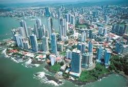 Панама- паспорт без гражданства
