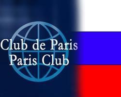 Парижский клуб кредиторов